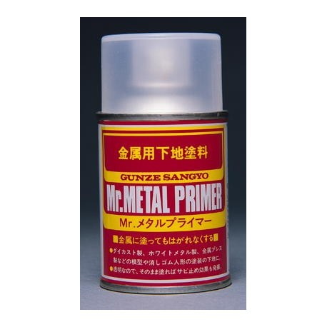 GUNZE B504 Mr METAL PRIMER SPRAY